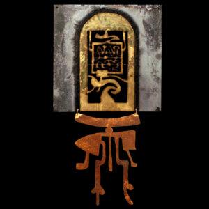 "Harold Balazs ART - Tru Thing #1 - Metal, Enamel - 24""x46"" - 2014"