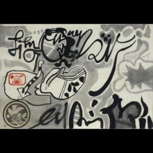 "Harold Balazs ART - Spot of Red - Ink on Paper - 20.5"" x 26"" - 1968"